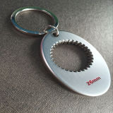 승진을%s Keychain를 회전시키는 도매에 의하여 주문을 받아서 만들어지는 로고