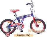 Bicicleta de dobramento da criança de 14 polegadas