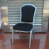 Самомоднейшие Stackable алюминиевые стулы и таблицы трактира