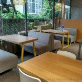 Simple modernos de madera maciza Muebles de Comedor silla mesa Booth (SP-CS385)