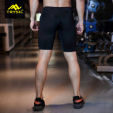 رجال يرتدي رياضة قصيرة [لغّينغ] لهاث لأنّ لياقة