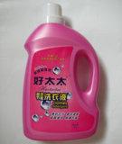 заводская цена жидкий стиральный порошок