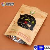 Kundenspezifischer Doypack Beutel mit Reißverschluss für unterschiedliche Imbiss-Nahrung