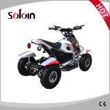 安い子供車のおもちゃの小型4車輪電気ATV/Quads (SZE500A-1)