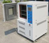 고/저 온도 시험 기계 기후상 안정성 시험 계기