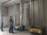 Het Pleisteren van het Mortier van het Cement van de Concrete Mixer van de Muur van de bouw het Automatische Bespuiten Teruggevend Machine