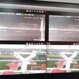 La detección de 2,2 km de Imágenes Térmicas de lente de 50mm cámara CCTV PTZ