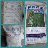 Granuliertes Ammonium-Sulfat (Minute 20.5%) mit SGS-Prüfbericht