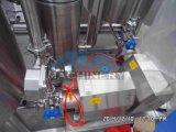 De sanitaire Machine van de Pasteurisatie van de Melk van het Roestvrij staal (ace-sj-E5)