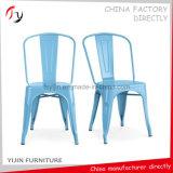 安く多彩な鋼鉄椅子(TP-98)を食事する産業金属のコーヒーレストランTolix