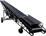 Универсальный ленточный транспортер для потребителей