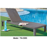 Rattan Patio Leisure Garden modern Dining Pool Bed for Outdoor