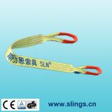 Слинг Webbing Sln синтетический плоский