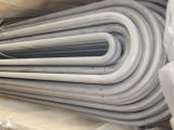 Труба нержавеющей стали для теплообменного аппарата