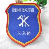 警察のユニフォームのための特別なロゴのファブリックアームパッチ