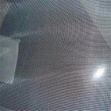 Schermo della finestra del collegare della lega di alluminio (conteggio della maglia 14*16)