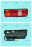 高品質のFotonのトラックは後部ランプを分ける