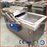 軽食の真空の皿のシーリング機械