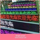 Visor / tela de LED interior com cores simples verde SMD