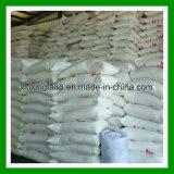 46窒素Prilledおよび粒状のChecmicalsの尿素肥料