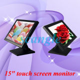 15 pulgadas de cinco alambre LCD resistente pantalla táctil monitor