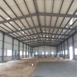 Здание мастерской изготовления Prefab структуры стальное с низкой стоимостью