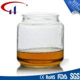 800ml大きい容量のガラス貯蔵容器(CHJ8057)