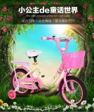 クッションが付いている自転車のバランスをとり、車輪をトレインしているOEMのかわいい子供