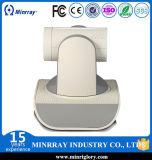 Macchina fotografica promozionale di videoconferenza PTZ della macchina fotografica del USB 3.0 di HD (UV950A-U3)