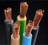 H05V-K escolhem os fios flexíveis de cobre do núcleo