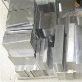 Alliage aluminium de haute qualité 7075 T651
