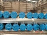 Sch10によって電流を通される消火活動のスプリンクラー鋼管