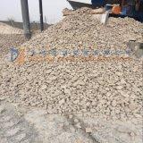 Dazhang Full-Automatic Membrane hydraulique filtre presse Prix de chambre