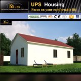 Casa prefabricada moderna de tres habitaciones que ensambla fácil con las decoraciones