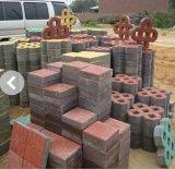 Paving Stone Making Machine for Kenya (SY7502)