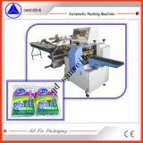 Пленки с подачи ниже автоматическая упаковочные машины (SWF-450)