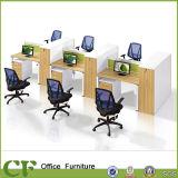 Poste de travail moderne de personnel de 4 de personne de bureau diviseurs de partition
