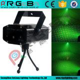 小型レーザー150MWの緑および赤いレーザーKTVの効果ライト