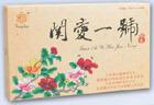 De Capsule van Yihao van GuanAi