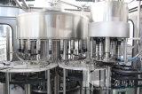 小さい天然水の工場生産ライン