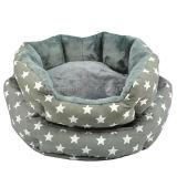 星の品質ペットベッド、猫犬のソファー、耐久の柔らかさ(KA0070)