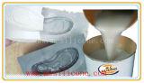シリコーンゴムを作る靴の唯一型