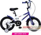 16 Zoll-Kind-Fahrrad (MK14KB-1669)