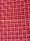 高炭素の赤いカラーの鋼鉄によってひだを付けられるスクリーンの網