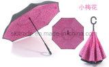 جديدة مادة [بورتبل] طليق يد مستقيمة عكسيّة يعكس مظلة