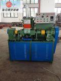 Máquina de mistura de amassador M2L / 5L X (S) / cantilizador de dispersão de borracha de laboratório (CE e ISO9001)