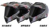 De kleurrijke ABS Volledige Helm van de Fiets van de Weg van de Helm van de Motorfiets van het Gezicht