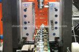 Maquinaria moldando do sopro do frasco do HDPE com certificado do Ce