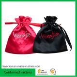 最もよい価格の贅沢なサテンファブリック好意のギフト袋(袋)