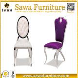 椅子を食事するステンレス鋼の椅子型様式の金属